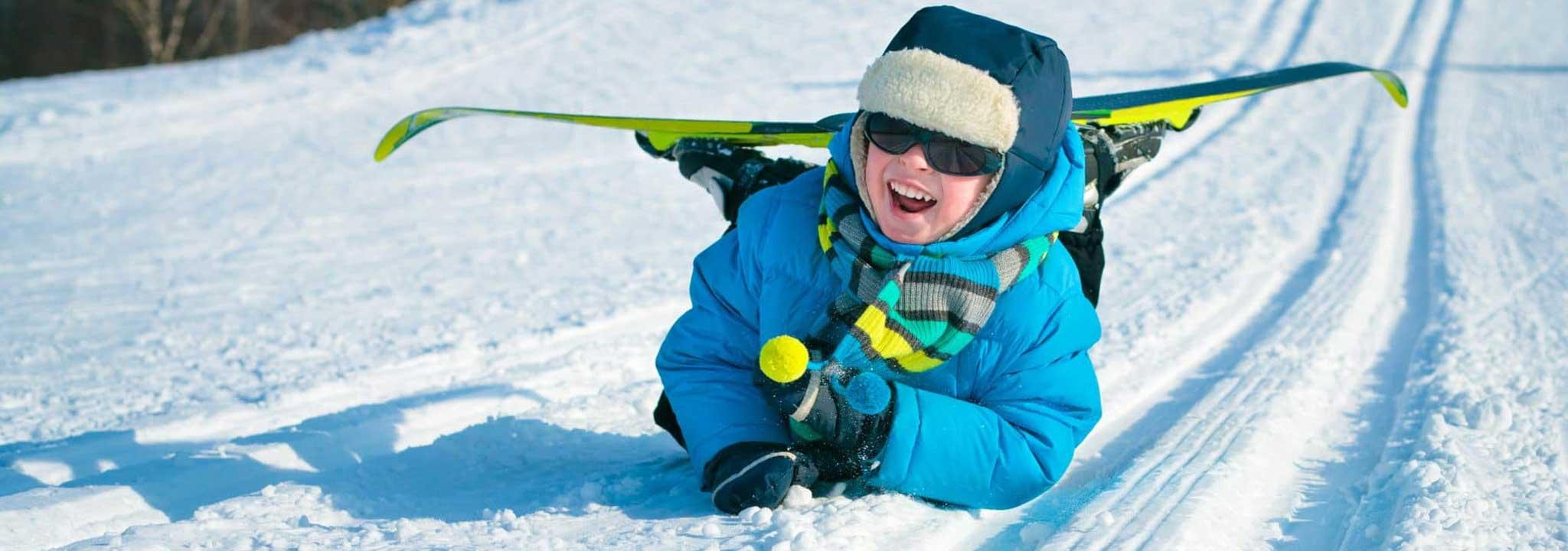 Прокат детских лыж Харьков